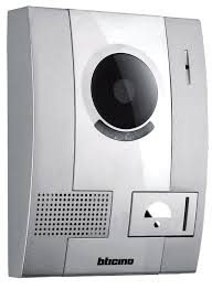 D45 entrance panel - Intercoms